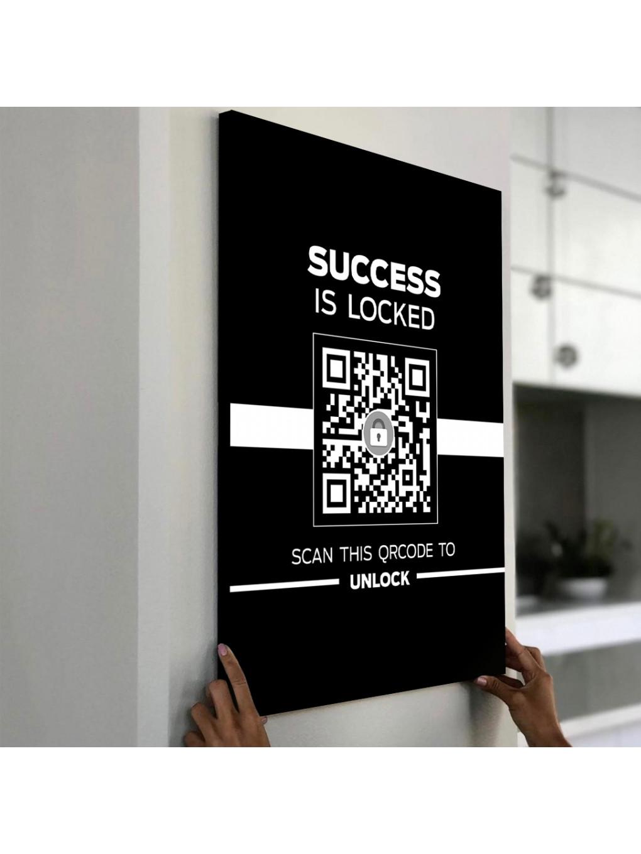 Success is locked_LCK619_6